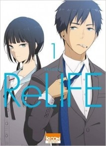ReLife, tome 1